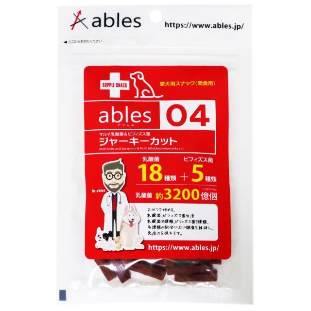 ables 04 マルチ乳酸菌&ビィフィズス菌 カット40g