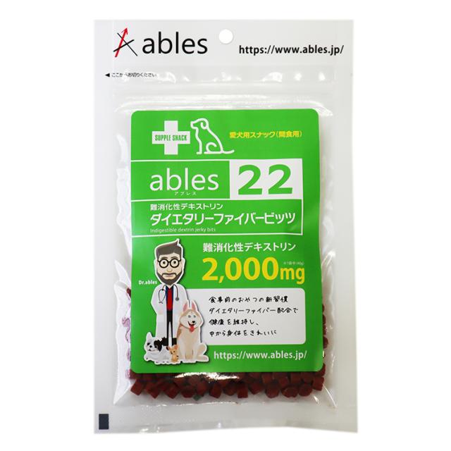ables 22 難消化性デキストリン ダイエタリーファイバービッツ 40g