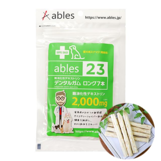 ables 23 難消化性デキストリン デンタルガムロング 7本