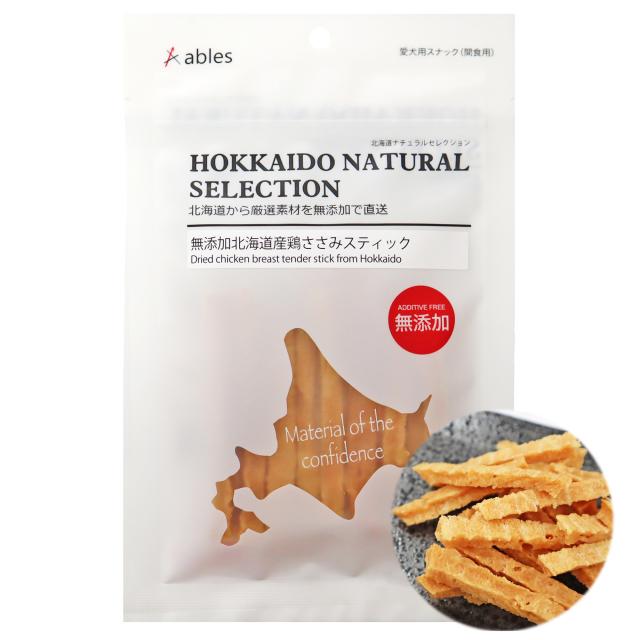 HOKKAIDO NATURAL SELECTION 無添加北海道産鶏ささみスティック 25g