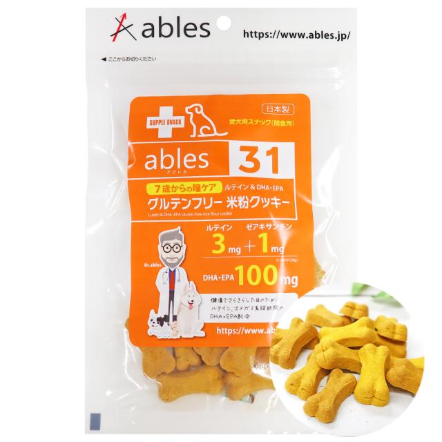 ables31 《7歳からの瞳ケア》グルテンフリー米粉クッキー 30g