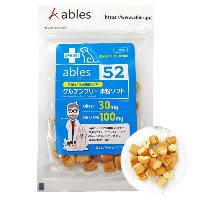 ables52 《7歳からの関節ケア》グルテンフリー米粉ソフト 30g