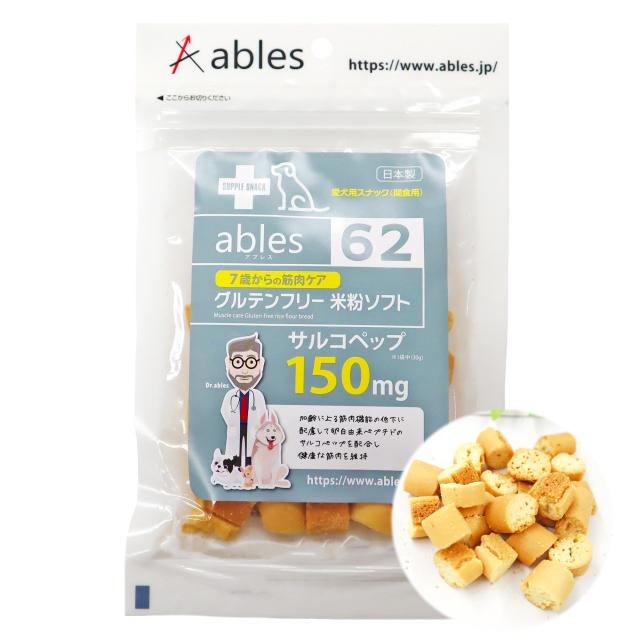 ables62 《7歳からの筋肉ケア》グルテンフリー米粉ソフト 30g