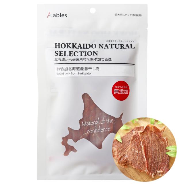 HOKKAIDO NATURAL SELECTION 無添加北海道産豚干し肉 25g