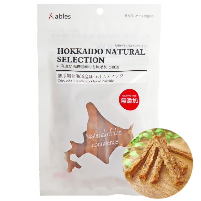 HOKKAIDO NATURAL SELECTION 無添加北海道産ほっけスティック 25g