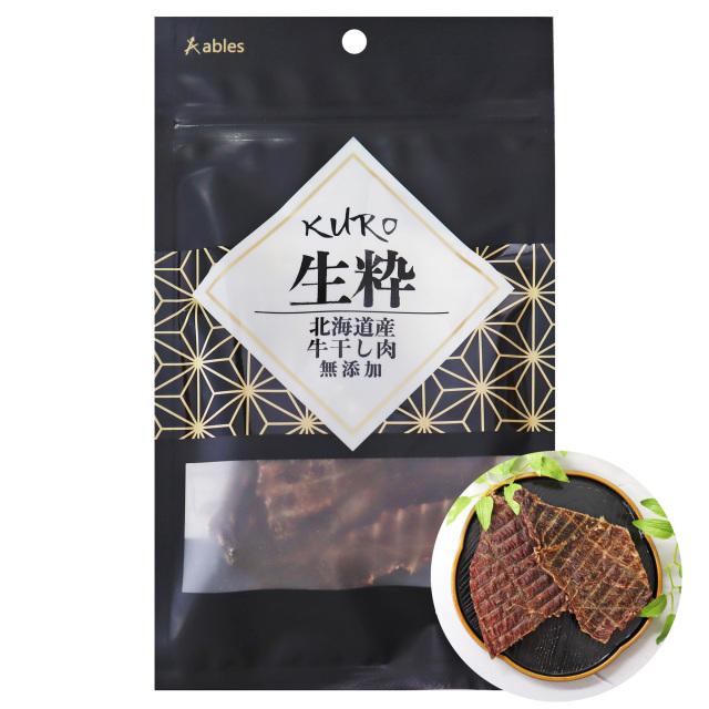 KURO 生粋 北海道産牛干し肉 40g
