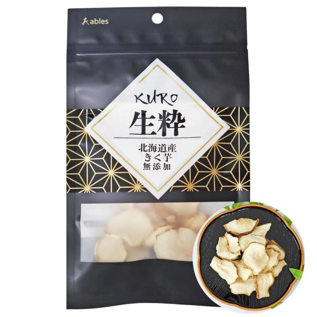 KURO 生粋 北海道産きく芋 無添加 10g