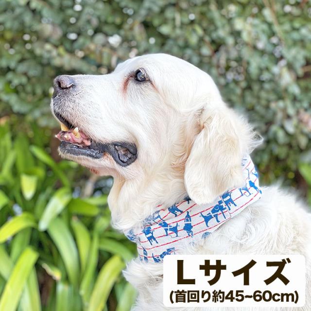 盲導犬チャリティーひんやりスヌード ネイビーLサイズ