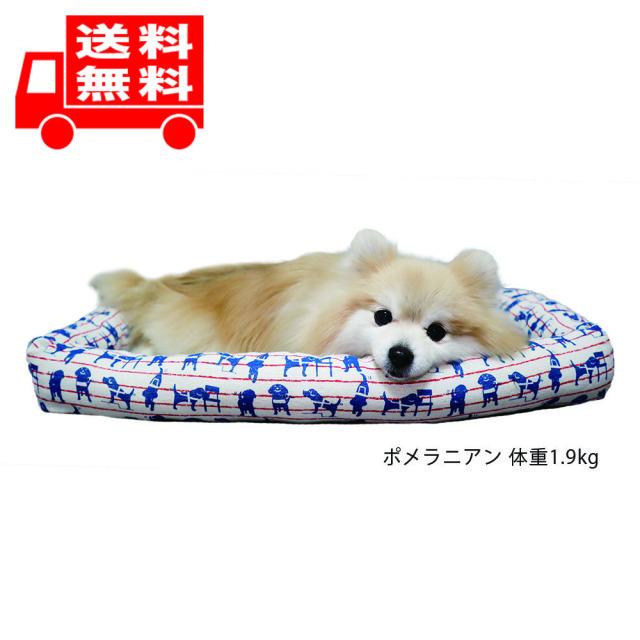 【送料無料!】盲導犬チャリティーひんやりマットベッド ネイビーMサイズ