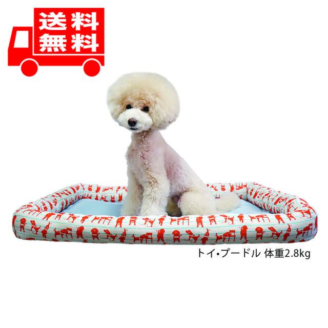【送料無料!】盲導犬チャリティーひんやりマットベッド オレンジLサイズ