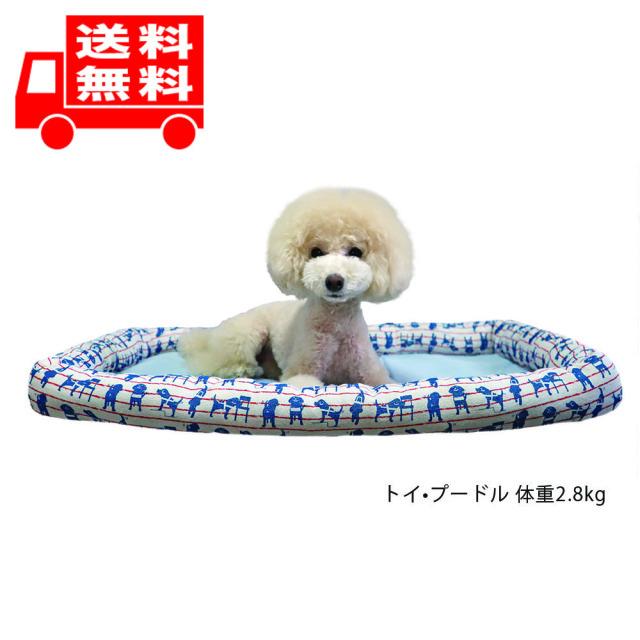 【送料無料!】盲導犬チャリティーひんやりマットベッド ネイビーLサイズ