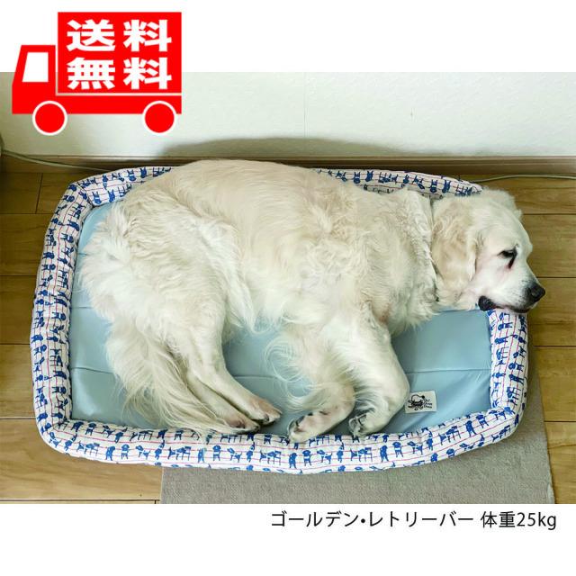【送料無料!】盲導犬チャリティーひんやりマットベッド ネイビーLLサイズ