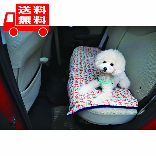 【送料無料!】盲導犬チャリティーひんやりブランケット オレンジLLサイズ