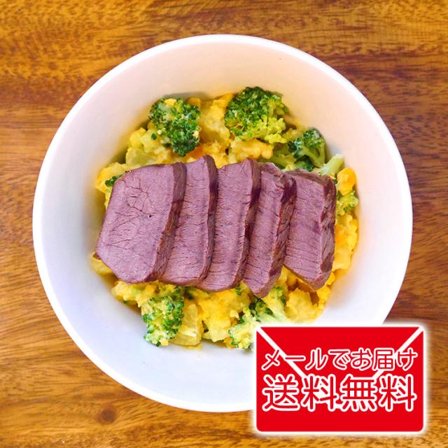 【成犬用】えぞしか肉とブロッコリーのごはんレシピ