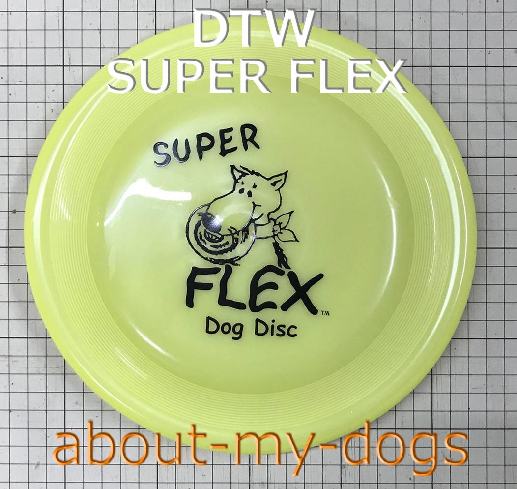 DTWスーパーフレックス