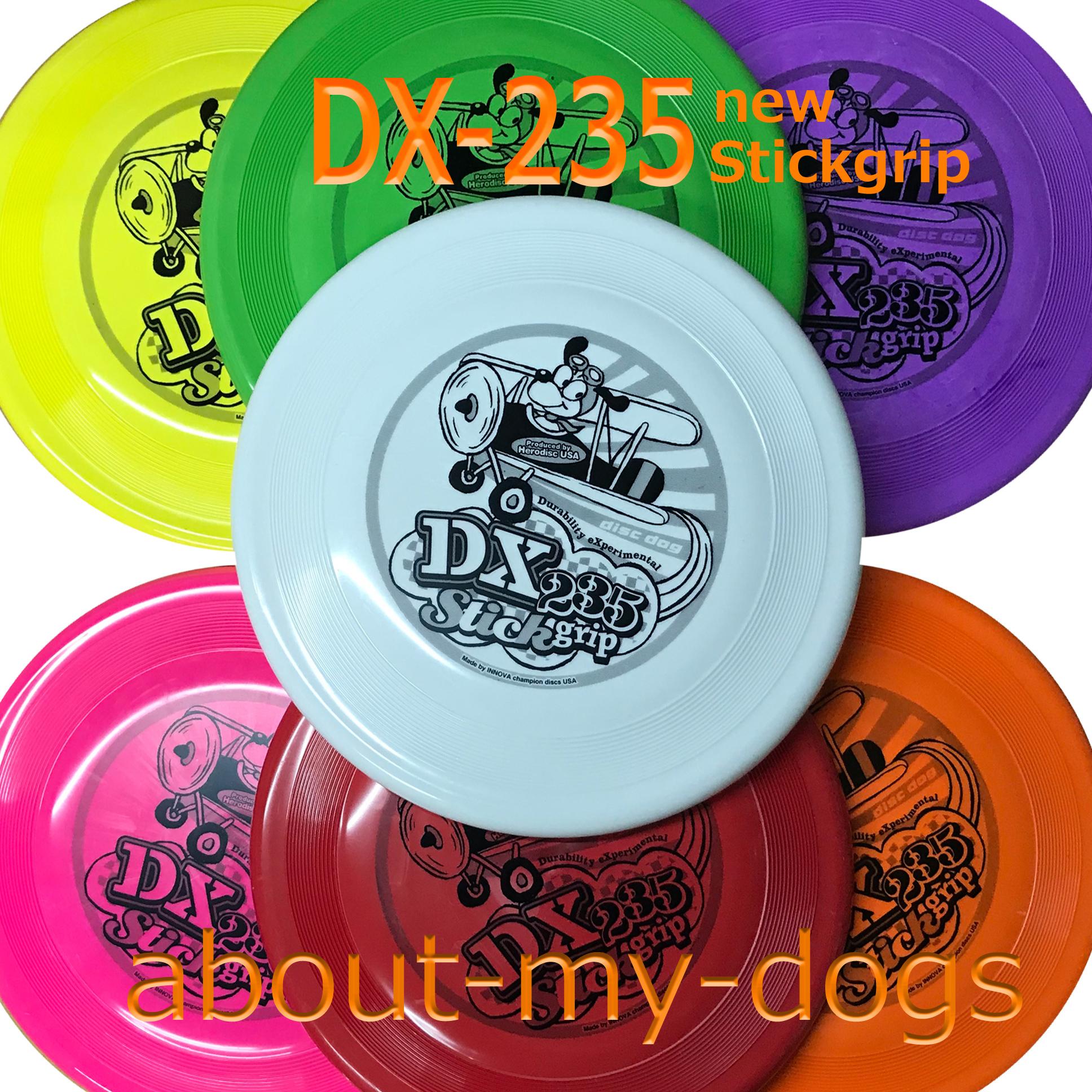 DX235スティックグリップ各色