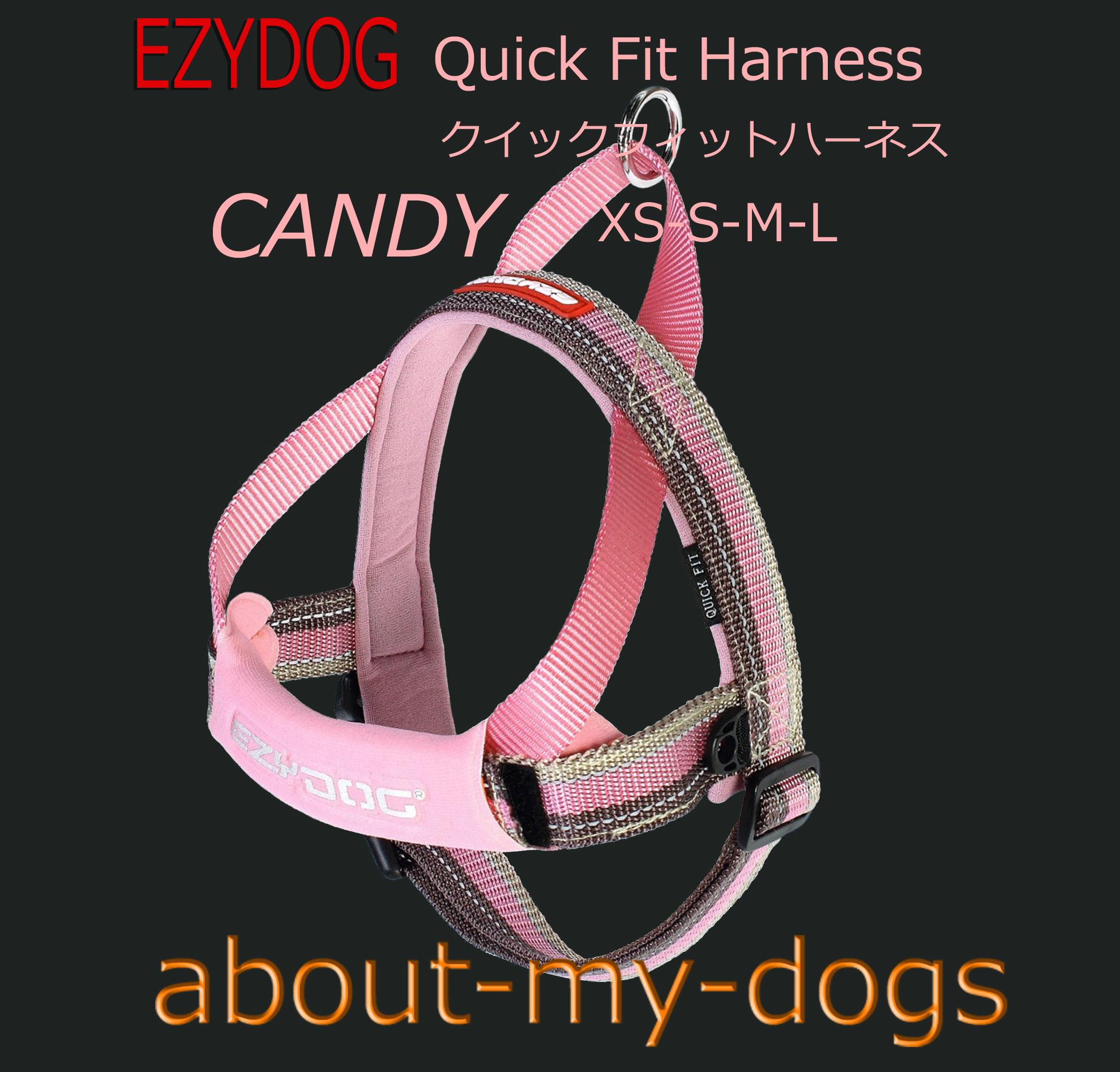 EZYDOG CANDYクイックフィットハーネスXS-SM-L