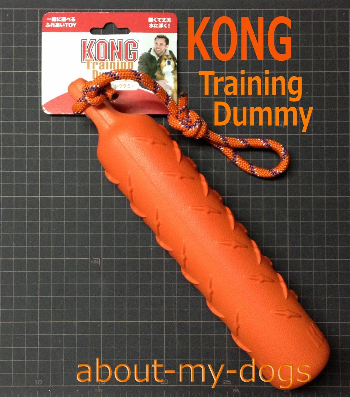 コング トレーニングダミー
