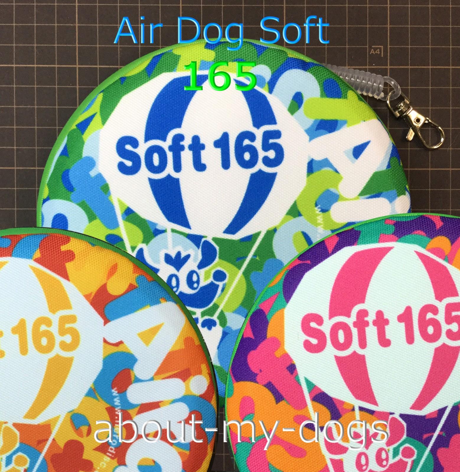 Airdog Soft165 トロピカル柄
