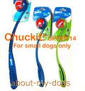 Chukit チャキット・ボールランチャーS14小型犬専用ボール投げ