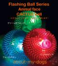 衝撃反応型発光ボールフラッシュボール「アニマルフェイスボール」