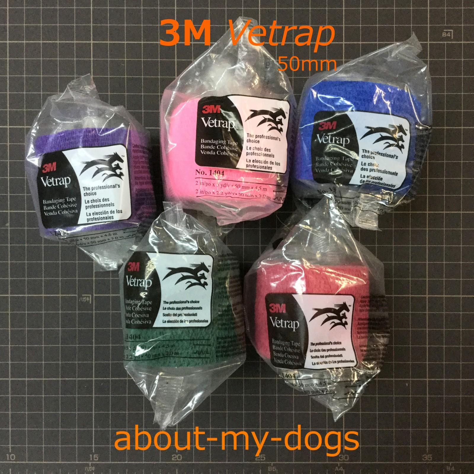 3M製Vetrapバンデージングテープ