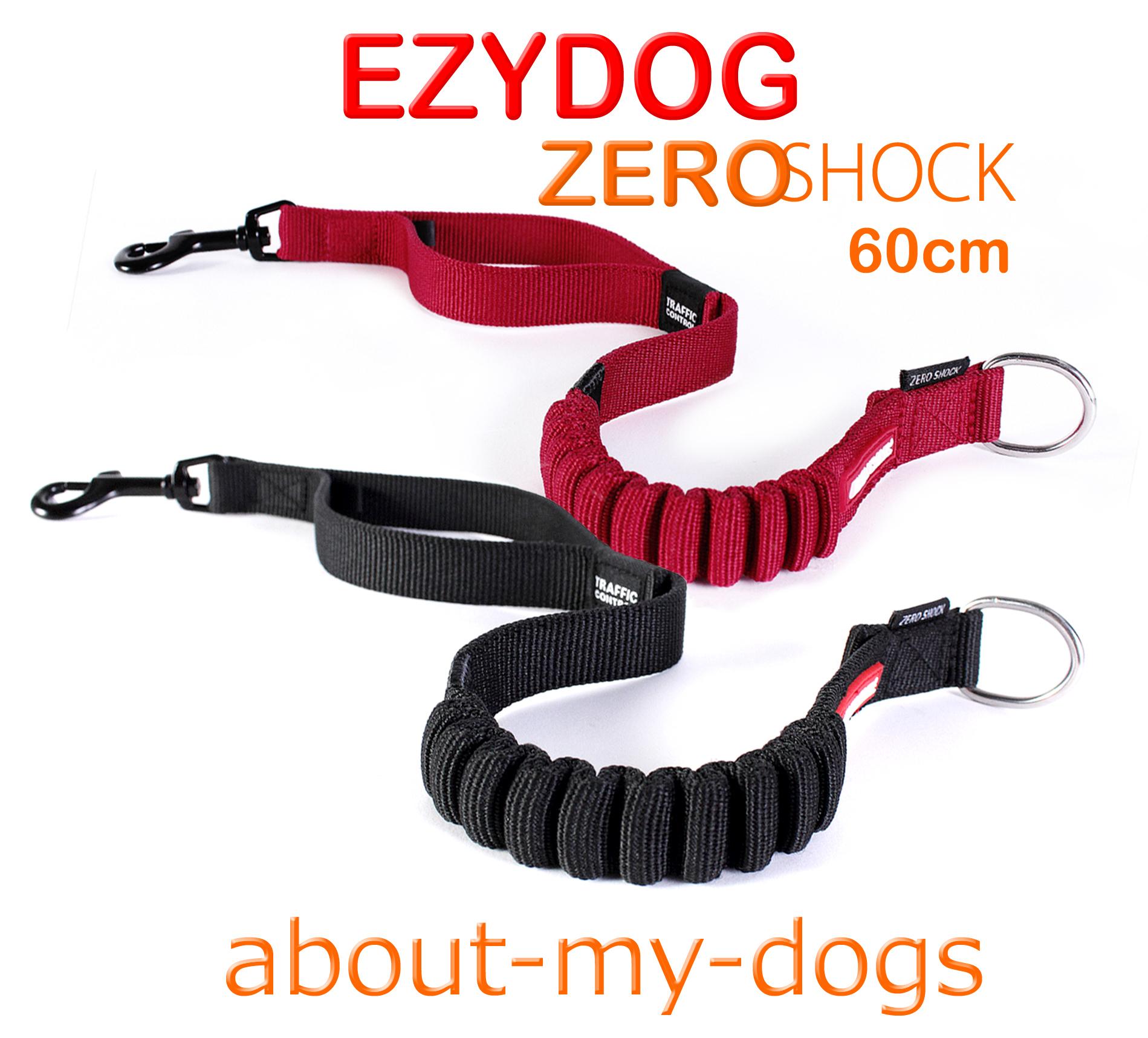 EZYDOG ゼロショック/エクステンション