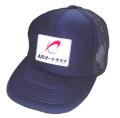 オリジナル帽子メッシュタイプ  ネイビー (AT025)