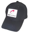 オリジナル帽子 綿タイプ  ネイビー  (AT026)