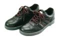 高級安全靴(ひも・AT174)