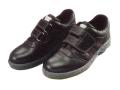 高級安全靴(マジック・AT175)