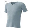 V首リブTシャツ2枚組(AT719)HUMMER