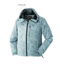 防風裏メッシュジャケット(フード付き)AT746