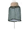 防虫ハット(帽子付) AT751