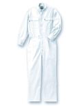綿100%長袖つなぎ服(無地)SK006