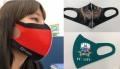 オリジナルプリントマスク 10枚 日本製 (SP003)