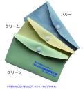 オリジナル印刷対応プラチナ抗菌マスクケース 1色印刷 30枚  日本製 (SP004-1)