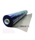 抗菌透明PVC生地 カット販売 0.2mm (50cm単位) SP005-1