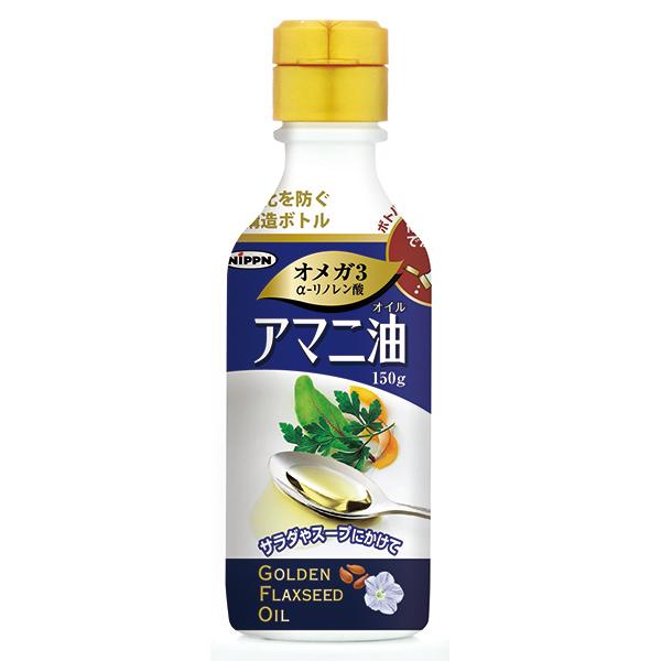 ニップン アマニ油 150g 油のネットショップ【金田油店】
