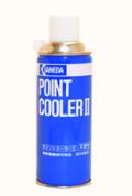 カネダ POINT COOLERⅡ(ポイントクーラーⅡ) 450g