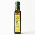 レモンオリーブ油リモーネ