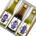 金田油店3本ギフトB