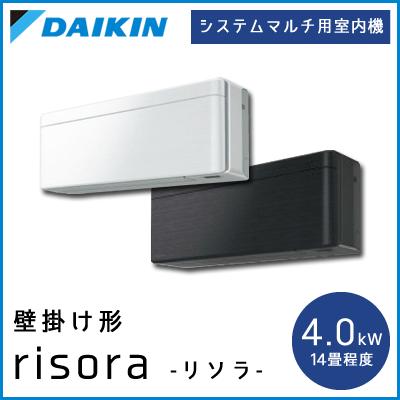C40VTSXV-W(-K) ダイキン マルチ用 壁掛け形(risora・リソラ) 【14畳程度 4.0kW】