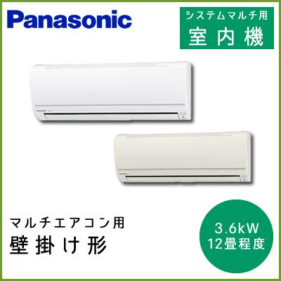 CS-M362C2 パナソニック マルチ用 壁掛け形 【12畳程度 3.6kW】