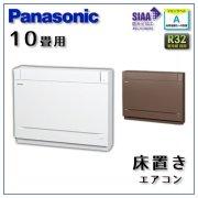 CS-289CY2 パナソニック 床置き形 10畳用