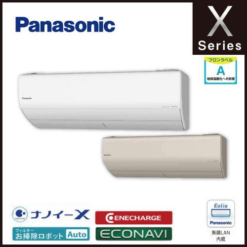 CS-289CX パナソニック Eolia Xシリーズ 壁掛形 10畳程度