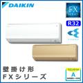 S40VTFXP-W(-C) S40VTFXV-W(-C) ダイキン FXシリーズ 壁掛形 14畳程度