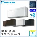 S22WTSXS-F(-K)(-W)(-T) ダイキン risora(リソラ) SXシリーズ 壁掛形 6畳程度