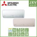 MSZ-JXV4019S(W)(T) 三菱電機 JXVシリーズ 壁掛形 14畳程度