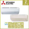 MSZ-ZXV7119S(W)(T) 三菱電機 Zシリーズ 壁掛形 23畳程度